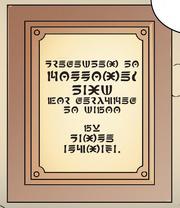 Commodex Tahns plaque