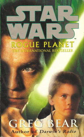 File:Rogue Planet UK.jpg