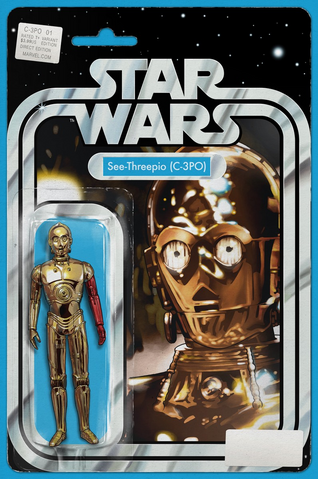 File:C3PO1Christopher.png