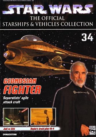 File:StarWarsStarshipsVehicles34.jpg