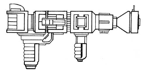 File:Squib tensor rifle.jpg