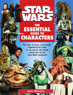 Essentialguidetocharacters