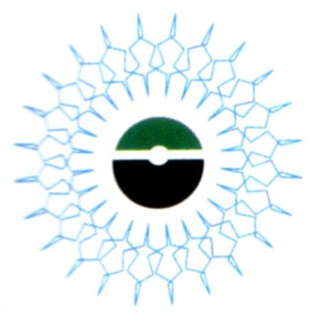 File:Nubian.jpg
