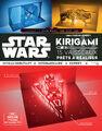 Kirigami TLJ.jpg