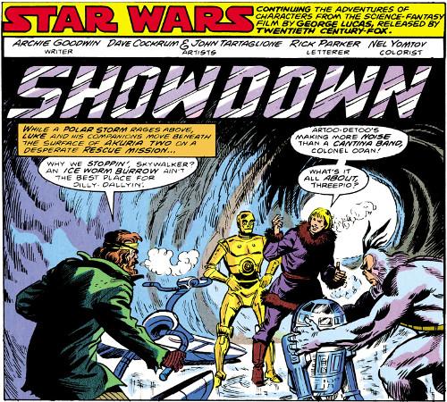 File:Showdown first panel.jpg