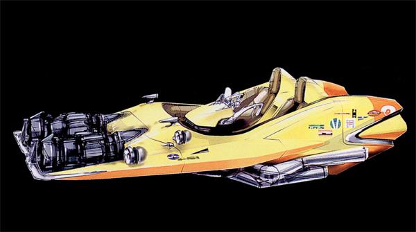 File:XJ-6 Concept.jpg