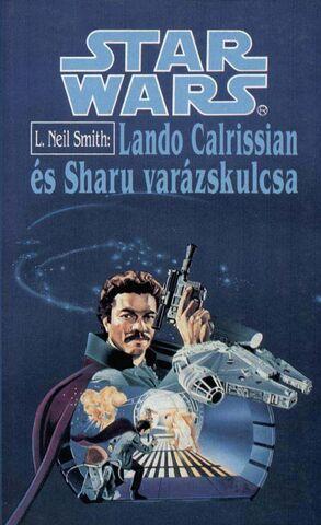 File:Lando sharu.jpg