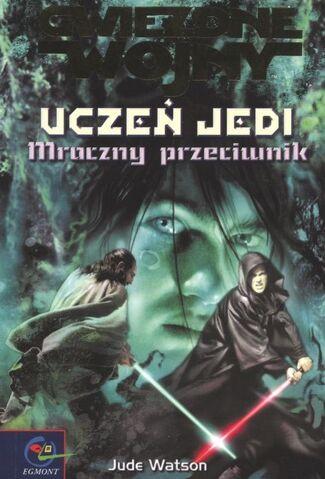 File:JediApprentice 2 Pl.jpg
