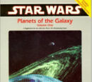 Planets of the Galaxy: Volume One