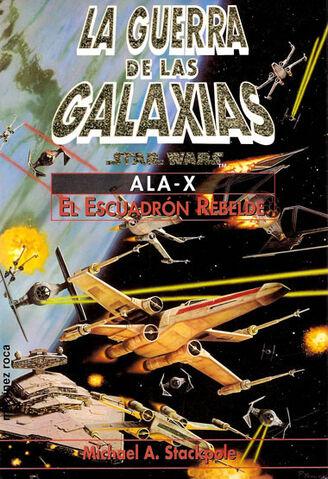 Fil:RogueSquadron Es.jpg