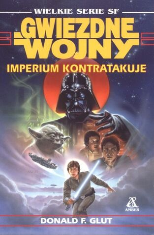File:EmpireStrikesBack Pl.jpg