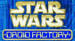 SW Droid Factory logo