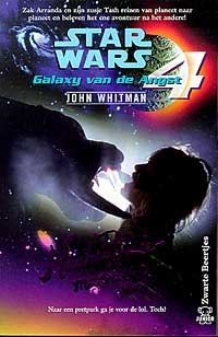 File:GalaxyFear 4 Dutch.jpg