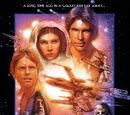 Star Wars Episodio IV: Una nuova speranza