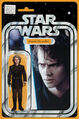 Darth Vader Dark Lord of the Sith 1 Action Figure Exclusive.jpg