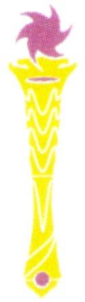 File:Otoh Gunga Logo.jpg