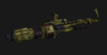 File:T-120 battle cannon.png