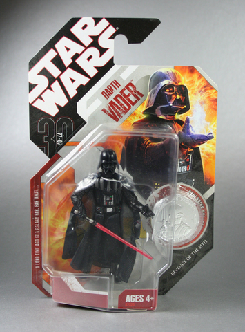 File:Vader-TAC.png