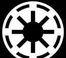은하 공화국
