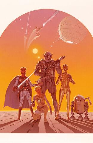 File:The Star Wars 2 Variant.jpg