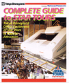 Complete Guide to Star Tours.png