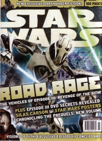 File:Star Wars UK -61.jpg