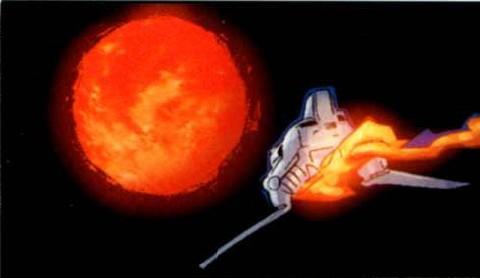 File:Atoan crystal planet.jpg