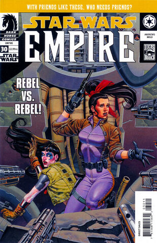 File:Swec30cover.jpg