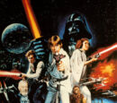 'Star Wars' Hall of Fame Wiki