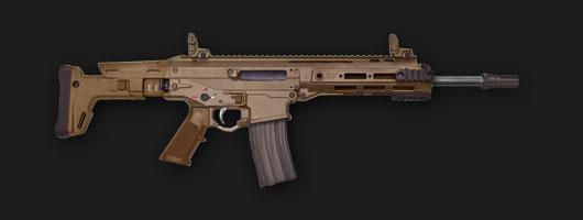 File:Firearm carbine ACR 1.jpg