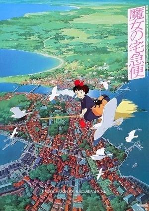 File:Kiki's Delivery Service (Movie).jpg