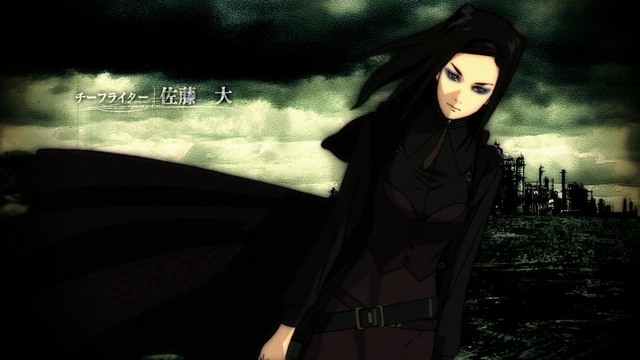 File:Ergo Proxy - Re-I.png