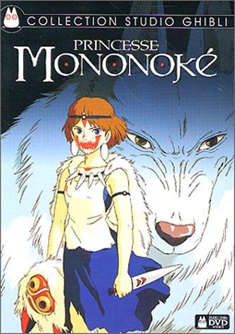 File:Mononoke.jpg