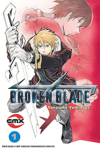 File:BrokenBlade.jpg
