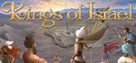 Kings of Israel Logo