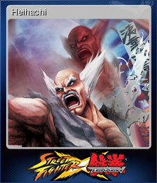 Street Fighter X Tekken Card 4