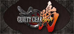 Guilty Gear Isuka Logo