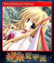 Kagura Douchuuki Card 2