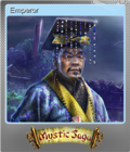 Mystic Saga Foil 6
