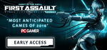 Ghost in the Shell Stand Alone Complex - First Assault Online Logo