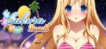 Sakura Beach 2 Logo