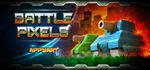 BATTLE PIXELS Logo