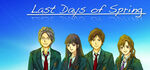 Last Days of Spring Visual Novel Logo