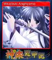 Kagura Douchuuki Card 1