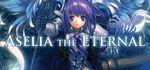 Aselia the Eternal -The Spirit of Eternity Sword- Logo