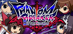 Phantom Breaker Battle Grounds Logo