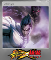 Street Fighter X Tekken Foil 5