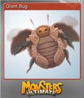 PixelJunk Monsters Ultimate Foil 11