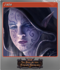 The Fall of the Dungeon Guardians Foil 06