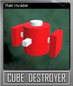Cube Destroyer Foil 4